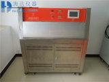 Plastik-UVaushärtungs-Prüfungs-Raum