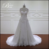 A-line Wedding Bridal Dress王女
