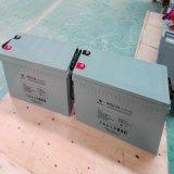 bateria profunda selada 150ah tubular da potência solar do ciclo da placa 12V