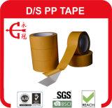 極度の粘着性がある二重味方された布テープ/カーペットテープ