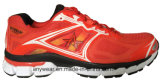 スポーツの靴(815-6052)を実行している運動履物の人
