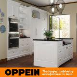Oppeinのヨーロッパの白いラッカーギャラリーの台所家具(OP15-L19)