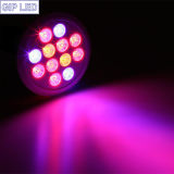 小さいGrow LED 12W 24W E27 PAR38 LED Grow Lights