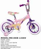 bicicleta de Chidren da bicicleta de 16 '' miúdos (MK15KB-16332)