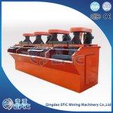 Équipement de flottation d'air de cavitation pour le traitement des eaux usées