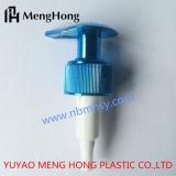 Pompe mélangée UV de lotion de couleur pour le lavage de corps