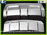 Range Roverのスポーツ2014-2015年のためのステンレス鋼の前部および後部スキッドの版