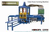 Máquina de la industria de la pequeña escala para el color que pavimenta la fabricación del ladrillo (QFT3-20)