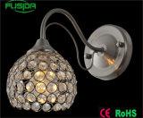고대 금관 악기 모자이크 유리 침대 곁 벽 램프 벽 빛