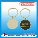 Chaveiro de metal dourado Spin Gold 3D Key Chain for Promotion