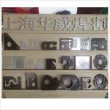 HK-30 de draagbare Hand Scherpe Machine van het Gas