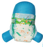 Highquality professionnel Supplier de Baby Diaper