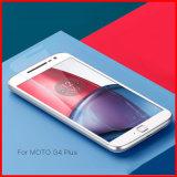 9h Moto G4 강화 유리 스크린 프로텍터 보호 피막