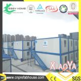 Дома контейнера новой конструкции подвижные полуфабрикат (XYZ-04)