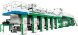 Cadena actualizada de la impresión del fotograbado de la tela de la pared 1600L8-A5-R1500, el laminar y el grabar de producción