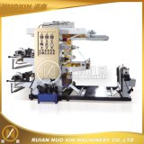 Nxz-800機械(1台の機械4機能)を作るフルオートのプラスチックハンド・バッグ