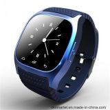 Soem-Fabrik preiswerteste Bluetooth Sport-Uhr Oksmart M26