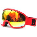 反霧、専門家および大人のスキーギョロ目(SNOW-2701)