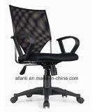 Cadeira confortável do engranzamento da equipe de funcionários da mobília de escritório (XX-1303)