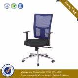Presidenza esecutiva di colore della maglia registrabile nera delle braccia (Hx-E050)