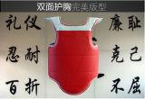 الصين مموّن خبيرة [تكووندو]