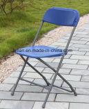 조밀한 직선 플라스틱 접는 의자 (LL-0013B)