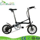 Faltender elektrischer Falz des Fahrrad-7-Speed