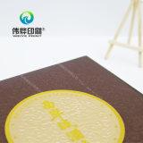 엄밀한 상자를 인쇄하는 제조자 공급 고품질 두꺼운 표지의 책