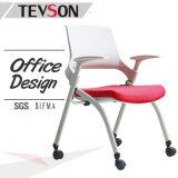 플라스틱 팔을%s 가진 낮은 뒤 플라스틱 접히는 업무 사무실 방문자 회의 수신 의자