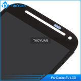 Агрегат цифрователя панели экрана касания индикации LCD стеклянный для желания Sv T326e HTC