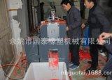 Mehrfarbengummiband Manuafacturing Maschine