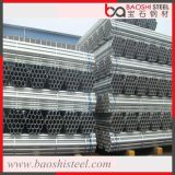 Трубы Pre-Гальванизированные ERW стальные для строительного материала