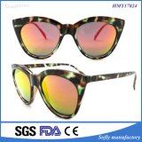 Latest Designer Italian Brand Sunglasses Brand Your Own