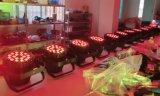 방수 IP65 알루미늄 18PCS 4in1 옥외 크리스마스 불빛