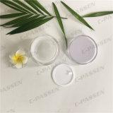 化粧品の包装のための円形シリーズ50g真珠の白いアクリルのクリーム色の瓶(PPC-ACJ-088)