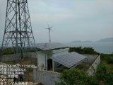generatore a magnete permanente a bassa velocità della turbina di vento 3kw