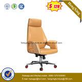 新しいデザイン牛革管理の贅沢なオフィスの椅子(NS-BR007)