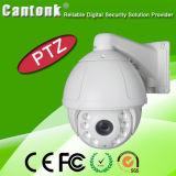 CCTVの製造者(7C)からのPTZ HD-IP P2pの速度のドームのカメラ