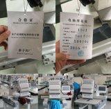 De la Chine d'usine machine simple de broderie d'ordinateur de couleur de la tête 15 de machine de broderie de vente directement
