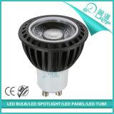 白いアルミニウム5W GU10 LED照明