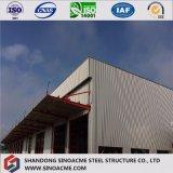 대규모 조립식 강철 구조물 창고 또는 건물 또는 작업장