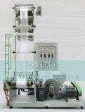 Wenzhouのベストセラーの小型タイプフィルムの吹く機械(MD-HM)