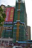 構築油圧構築のタワークレーン