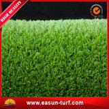 4つのカラーPE PPの景色の庭のための人工的な泥炭の草