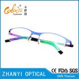 Bêta lunetterie titanique légère (8110)