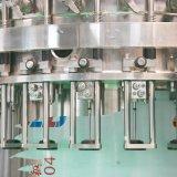 炭酸水・の満ちるパッキングプラント