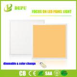 Dimmable & 색깔 변경 천장 LED 위원회 빛 595*595
