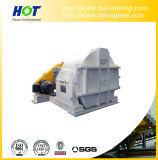 Centrifugadora vibrante horizontal de la alta calidad