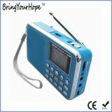 TFのカードUSBの棒の演劇エムピー・スリーの小型スピーカーRadrio (XH-FM-015)