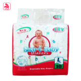 品質保証Disoposableの赤ん坊のMerriesの乾燥した、快適なおむつ